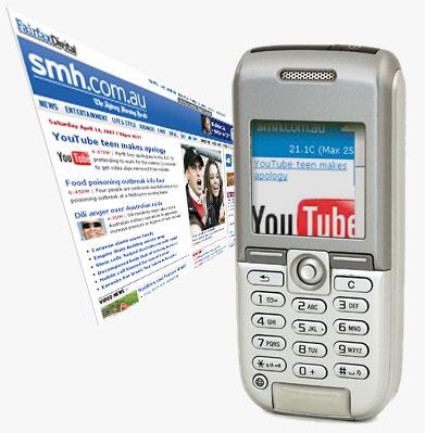 mobile phonetools скачать: